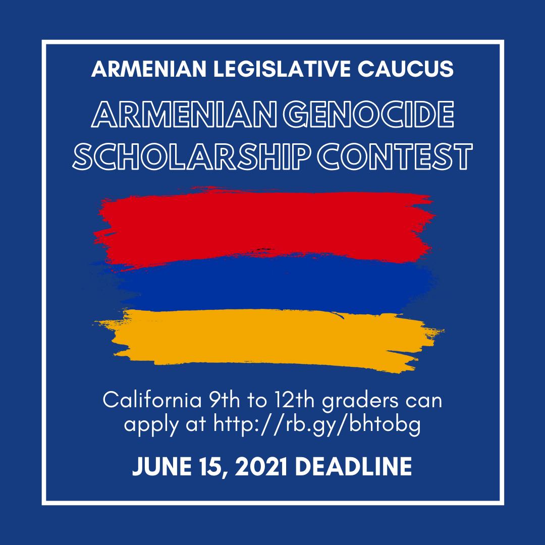 California Armenian Legislative Caucus Scholarship Logo