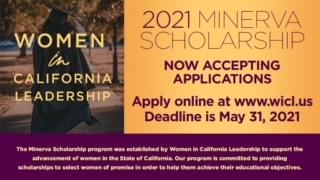 Minerva Scholarship